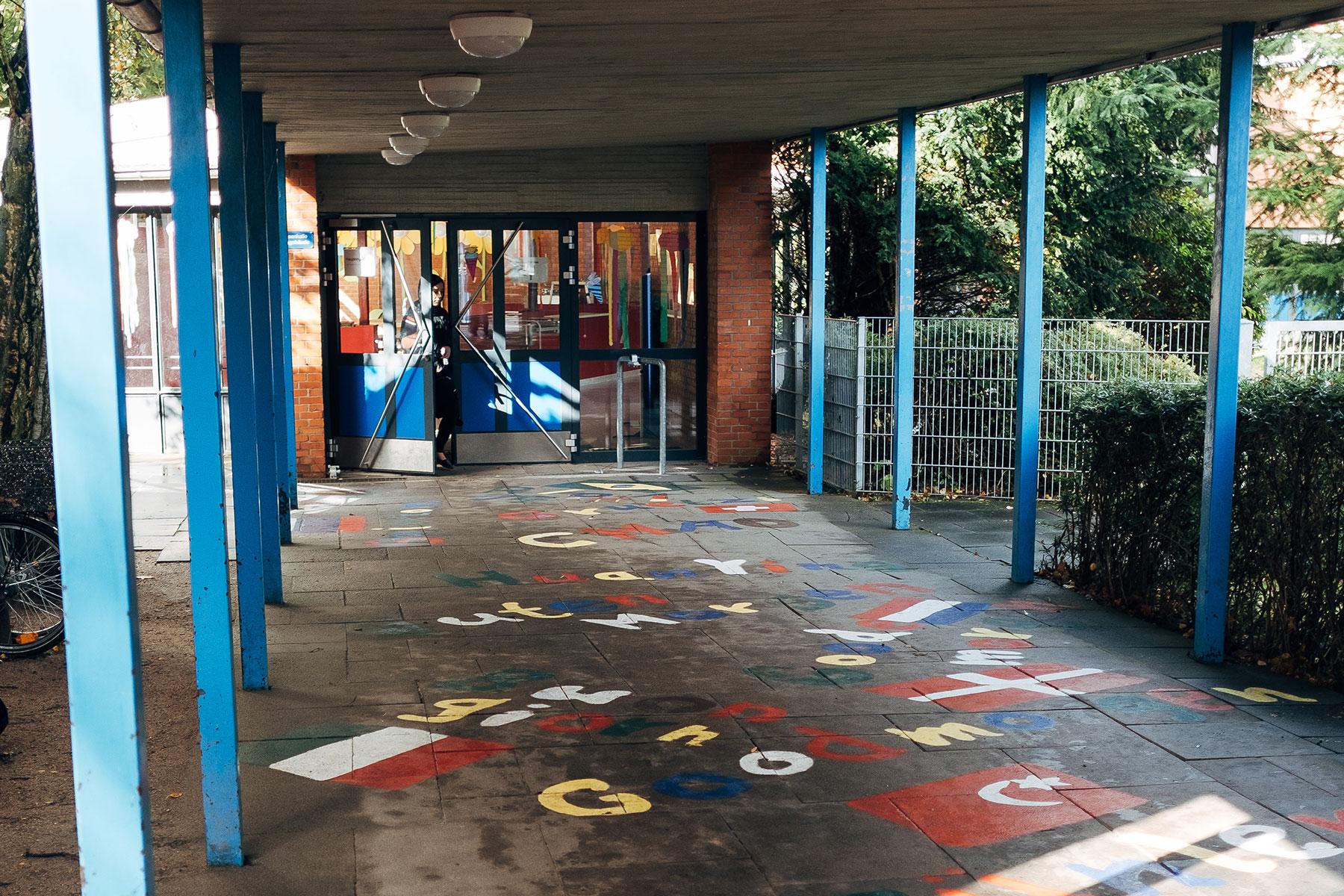 CARL-GOETZE-SCHULE-unsere-schule-rundgang